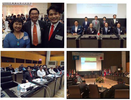 APPU(アジア・太平洋国会議員連...
